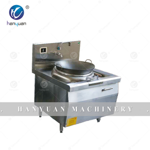 HY-AD30M Electromagnetic Sugar Pan