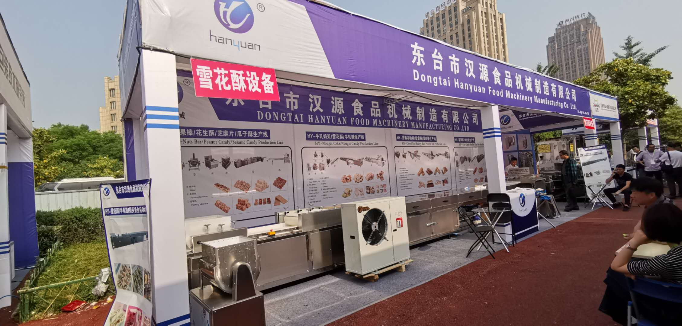 Luohe Food Machinery Exhibition 2