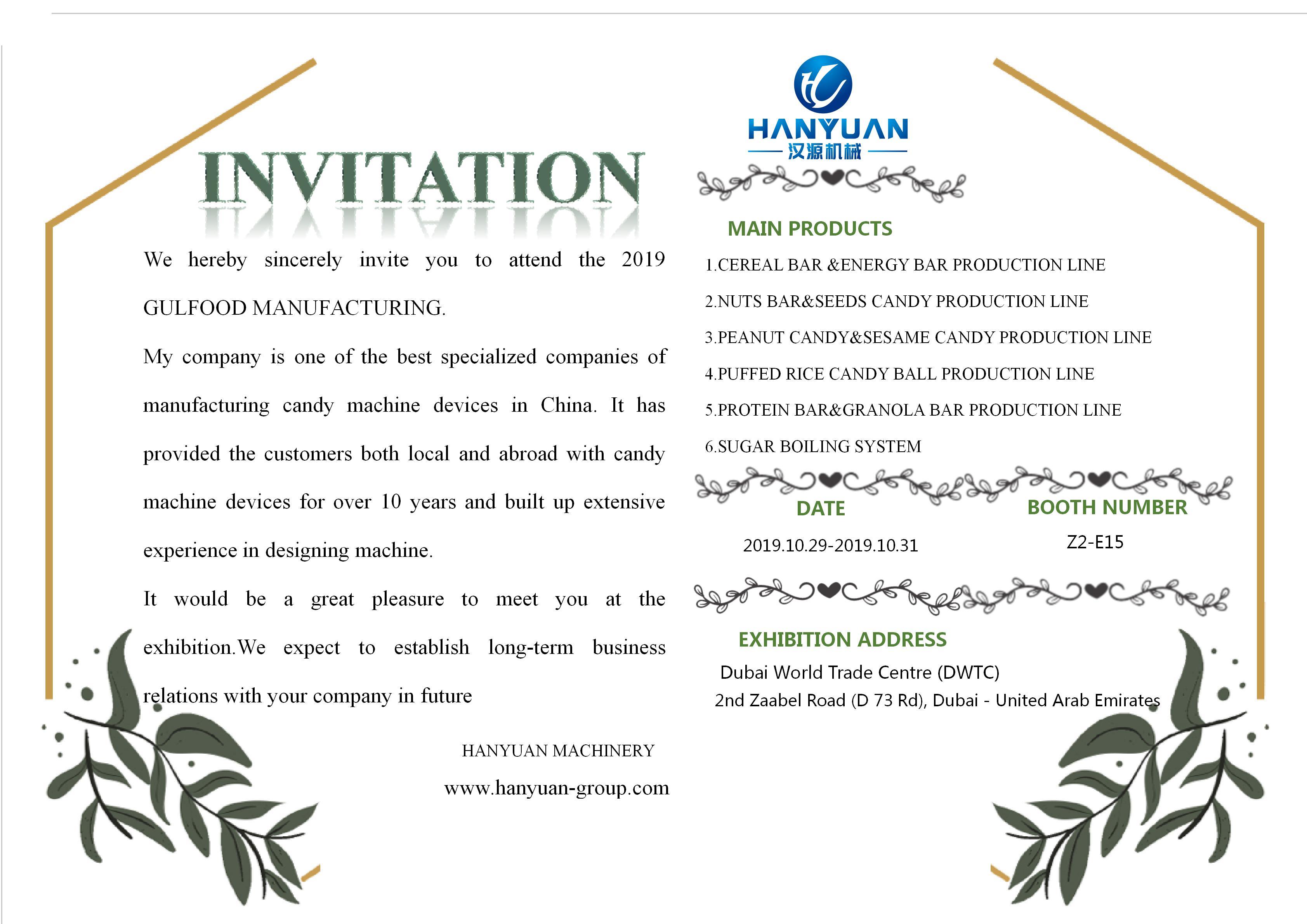 2019 Dubai Gulfood Exhibition